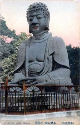 Uenodaibutsu61