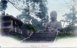 Uenodaibutsu62