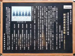 Shinjyuku_enma13