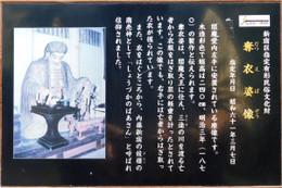 Shinjyuku_enma4b