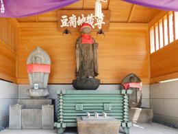 Yotsuya_tofu3