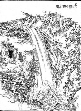 Kumano52
