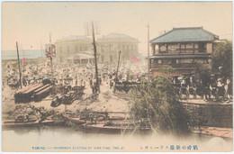Boston_shimbashi2