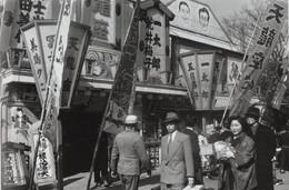 Asakusa1952