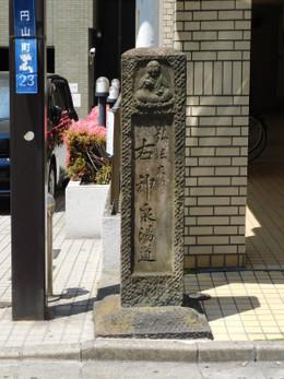 Shinsen01