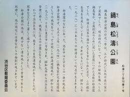 Shoto59