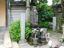Higirijizo1