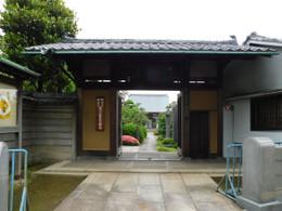 Higirijizo3