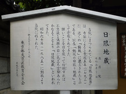 Higirijizo5