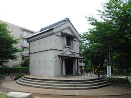 Komagome_niwa1
