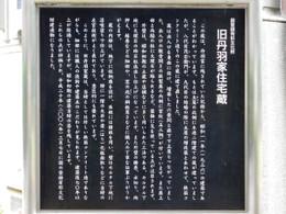 Komagome_niwa5