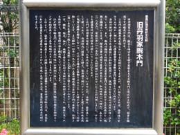 Komagome_niwa7