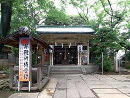 Komagomemyogi2