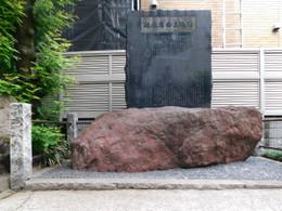 Tsuchimonotana1