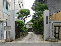 Tsuchimonotana5
