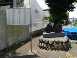 Mitsuido2