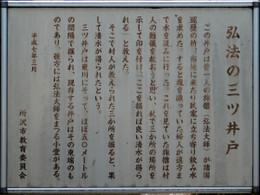 Mitsuido9