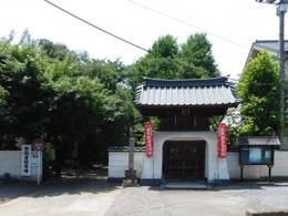 Shinkoji01