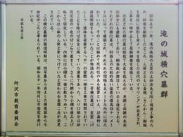 Takinojyo_06