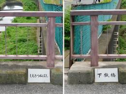 Kitsume_shimo3