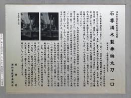 Shirahata_mutsumi9