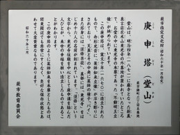 Warabi_doyama5