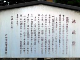 Toda_jizodo9