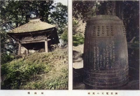 Tokizan_04c