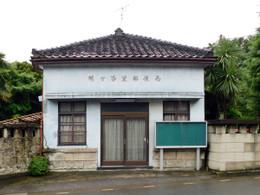 Kawaguchi_yahagi1