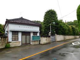 Kawaguchi_yahagi2