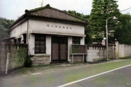 Kawaguchi_yahagi7c