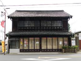 Urawa_aoyama1