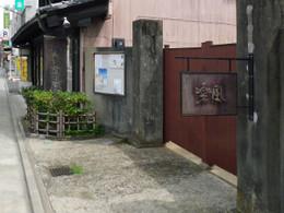 Urawa_aoyama4