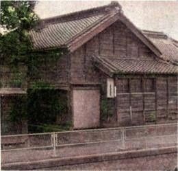 Hatagaya_kawamura1c
