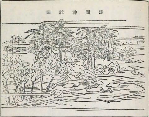 Hatogaya_asama