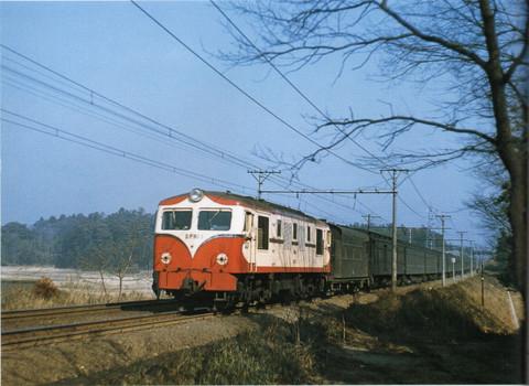 Kitakami_1960