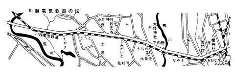 Kawagoekido9