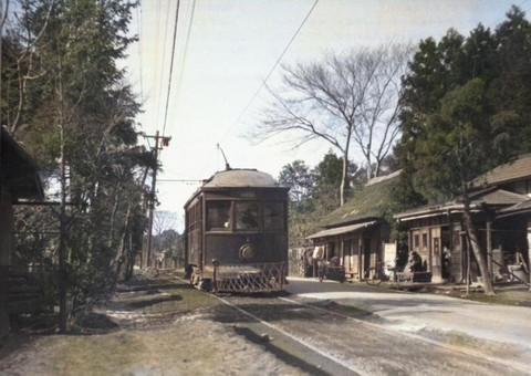 Kawagoesen1939bc