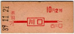 Ticket_003a