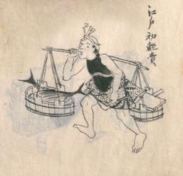 Edo_hatsukatsuo