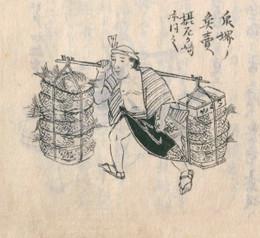 Edo_sakanauri2