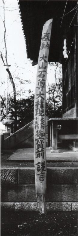 Shirahata_mutsumi8