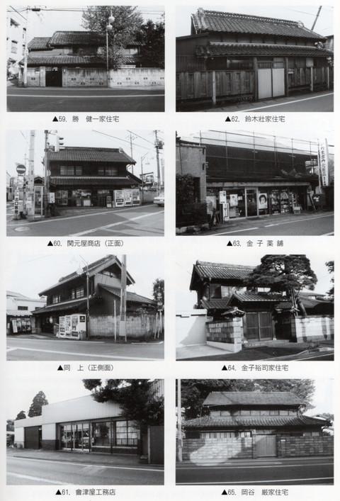 Urawa_nakasendo6