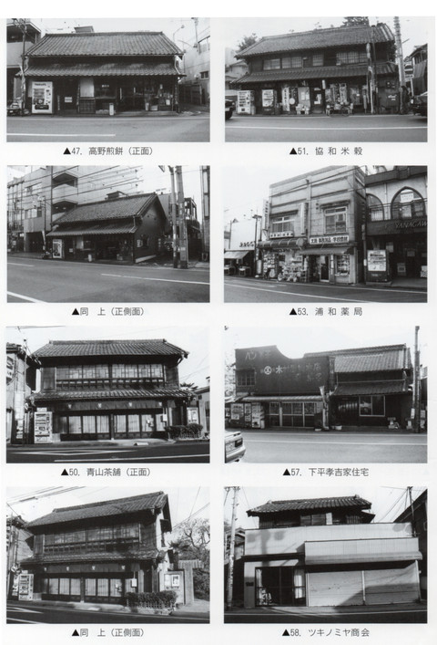 Urawa_nakasendo7