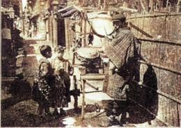 Meiji_ameyac