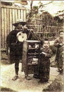 Meiji_dagashiyac