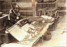 Meiji_yakiguric