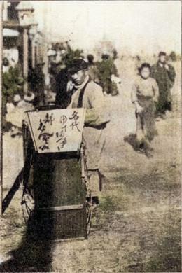 Meiji_yudeazukic