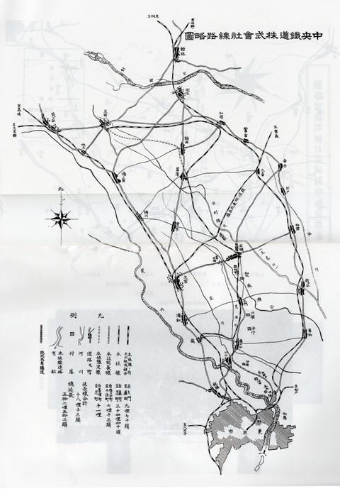 Bushu_map8