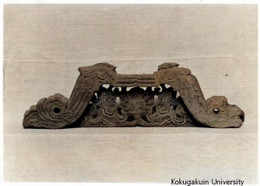Hagihiyoshic